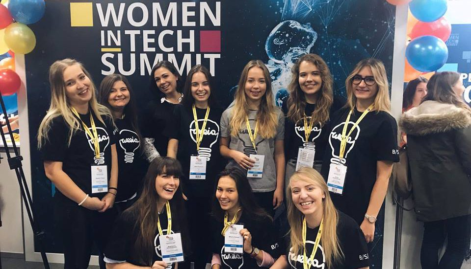Women in Tech Conference – UbiCOMP proudly represented